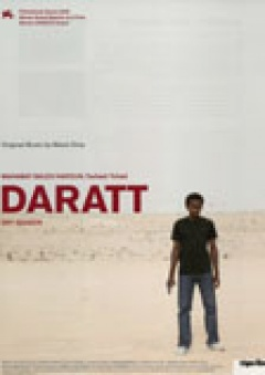Daratt - Dry Season (Flyer)
