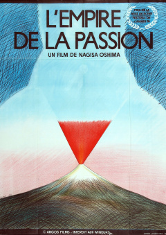 Ai no bôrei - L'empire de la passion (Flyer)