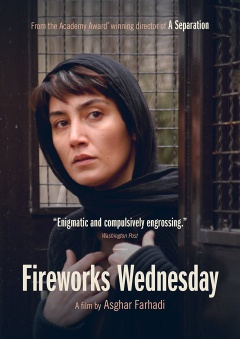 Fireworks Wednesday (Flyer)