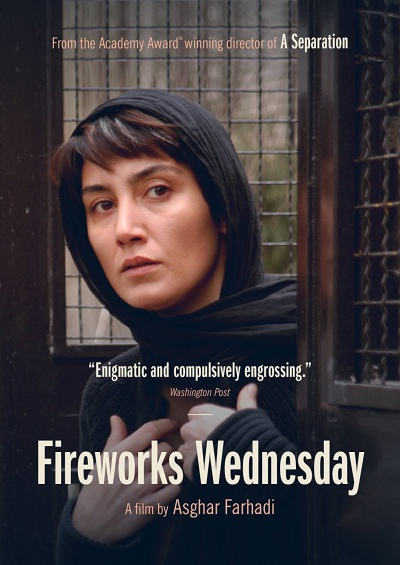 Fireworks Wednesday flyer
