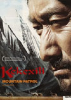 Kekexili - Mountain Patrol (Flyer)