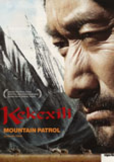 Kekexili - Mountain Patrol flyer