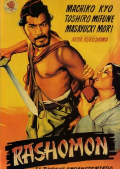 Rashomon (Flyer)