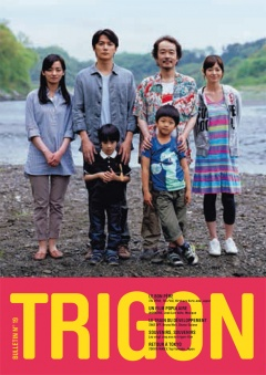 Bulletin TRIGON No 19 (Bulletin)