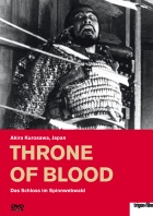 Das Schloss im Spinnwebwald - Throne of Blood DVD