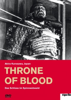 Das Schloss im Spinnwebwald - Throne of Blood (DVD)