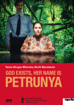 God Exists, Her Name is Petrunya DVD