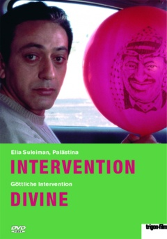 Intervention divine - Göttliche Intervention (DVD)