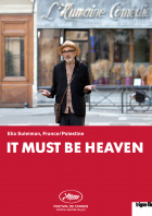 It Must Be Heaven DVD