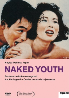 Nackte Jugend - Naked Youth (DVD)