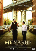 Menashe DVD Edition Look Now