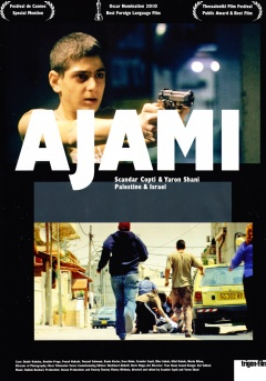 Ajami (Filmplakate A2)
