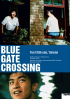 Blue Gate Crossing Filmplakate A2