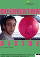 Intervention divine Filmplakate A2