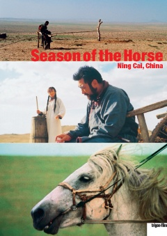 Season of the Horse (Filmplakate A2)