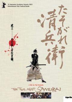 The Twilight Samurai (Filmplakate A2)