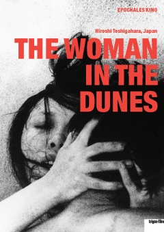 The Woman in the Dunes (Filmplakate A2)