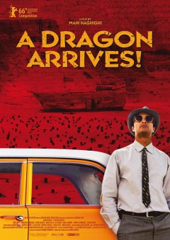 A Dragon Arrives! (Filmplakate One Sheet)