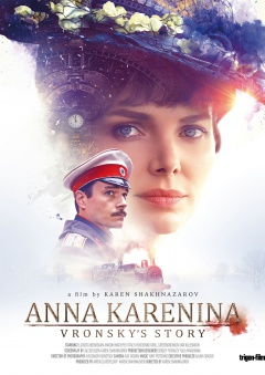 Anna Karenina - Wronskis Geschichte Filmplakate One Sheet