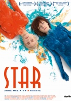 Star Filmplakate One Sheet
