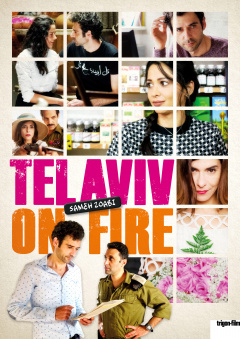 TEL AVIV ON FIRE (Filmplakate One Sheet)