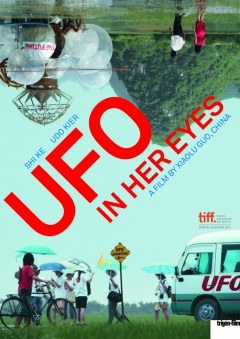Ufo In Her Eyes (Filmplakate One Sheet)
