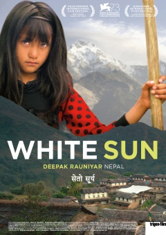 White Sun Filmplakate One Sheet