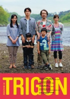 TRIGON 63 - Like Father, Like Son/Workers/Orator/Famille respectable Magazin