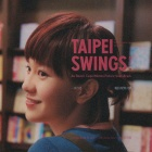 Taipei swings! Soundtrack