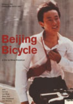 Beijing Bicycle - Shiqi Sui De Danche (Flyer)