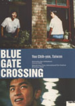 Blue Gate Crossing (Flyer)