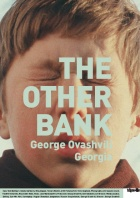 The Other Bank - Gagma napiri