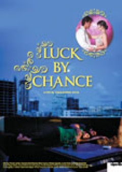 Luck By Chance (Flyer)