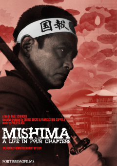 Mishima - A Life In Four Chapters (Flyer)