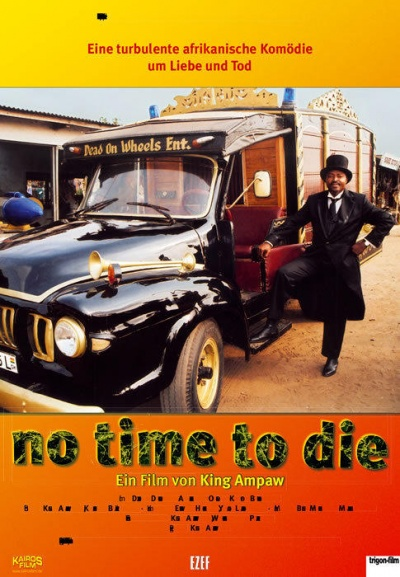 No Time To Die flyer