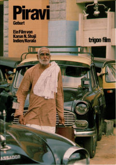 Piravi (Flyer)