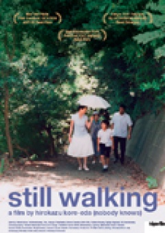 Still Walking - Aruitemo, aruitemo flyer