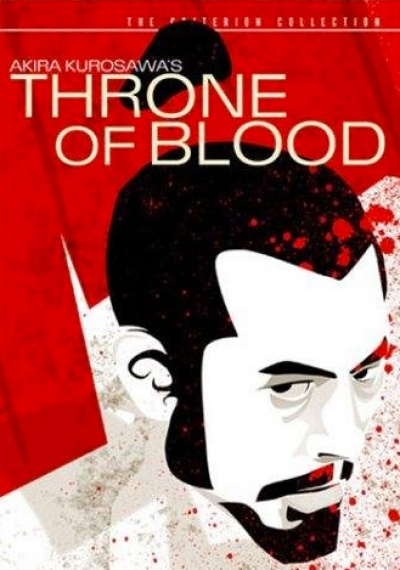 Throne of Blood - Kumonosu-jô flyer