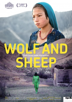 Wolf and Sheep (Flyer)