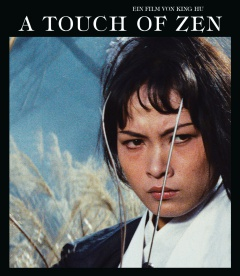 A Touch of Zen (Blu-ray)