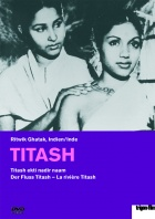 A River Called Titash DVD