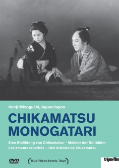 Chikamatsu monogatari - A Tale from Chikamatsu -The Cruzified Lovers (DVD)