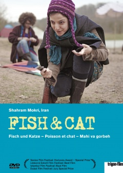 Fish & Cat - Mahi va gorbeh DVD