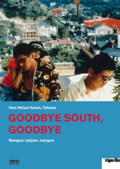 Goodbye South, Goodbye - Nanguo zaijian, nanguo (DVD)