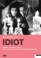 Hakuchi - The Idiot DVD