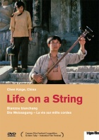 Life on a String - Bian zou bian chang DVD