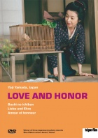 Love and Honor - Bushi no ichibun DVD