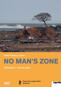 No Man's Zone - Mujin chitai (DVD)