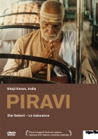 Piravi - The Birth DVD