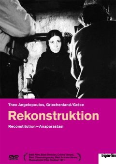 Reconstruction - Anaparastasi (DVD)